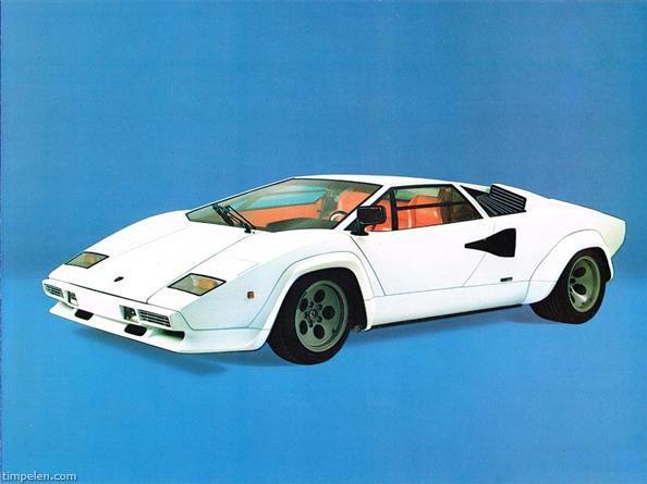 Scans Of Lamborghini Countach Lp5000 Qv Brochure 1985a1